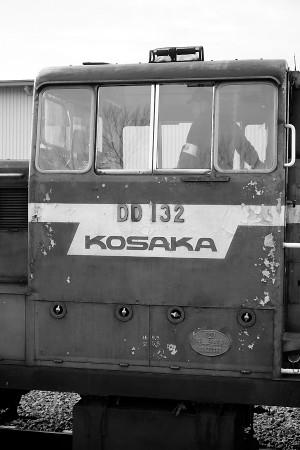 Dscf1819_1